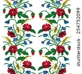 Seamless Pattern.wallpapers Or...