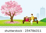 mother and child picnic in... | Shutterstock .eps vector #254786311