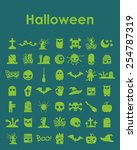 set of halloween simple icons | Shutterstock .eps vector #254787319