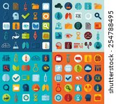 set of medical icons | Shutterstock .eps vector #254788495