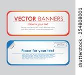 vector infographic banners set | Shutterstock .eps vector #254808001