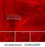 geometric abstract background | Shutterstock .eps vector #254813605