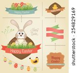 vector set of easter ornaments... | Shutterstock .eps vector #254829169