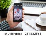 alushta  russia   november 20 ... | Shutterstock . vector #254832565