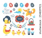 easter cute set | Shutterstock .eps vector #254839921