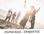 multiracial group of friends... | Shutterstock . vector #254849755