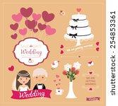 set of wedding invitation... | Shutterstock .eps vector #254853361