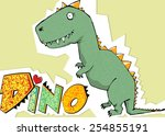 vector cute cartoon dinosaur... | Shutterstock .eps vector #254855191