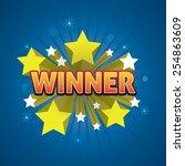 winner   design element. eps10  ... | Shutterstock .eps vector #254863609