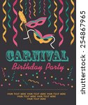 carnival birthday party | Shutterstock .eps vector #254867965