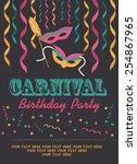 carnival birthday party | Shutterstock .eps vector #254867965