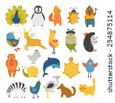 cute animals collection  baby... | Shutterstock .eps vector #254875114