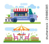 food delivery. picnic. mobile... | Shutterstock .eps vector #254880385