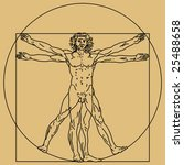 vitruvian man | Shutterstock .eps vector #25488658