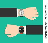 analog and smart watch on... | Shutterstock .eps vector #254894794
