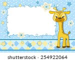 Cute Baby Card With Frame....
