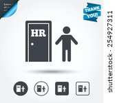 human resources sign icon. hr... | Shutterstock .eps vector #254927311