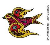 hand drawn stylized flying...   Shutterstock .eps vector #254938507