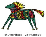 hand drawn stylized horse with  ... | Shutterstock .eps vector #254938519