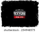 grunge texture   abstract stock ... | Shutterstock .eps vector #254948575