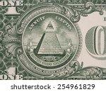 Reverse Of Us One Dollar Bill...