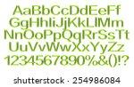 3d green alphabets big and... | Shutterstock . vector #254986084