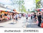 blurred background   people... | Shutterstock . vector #254989831