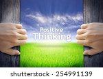 """positive thinking""... | Shutterstock . vector #254991139"