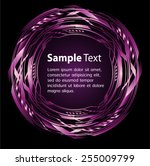 dark purple light abstract... | Shutterstock .eps vector #255009799