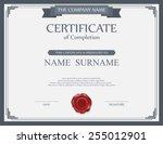 vector certificate template. | Shutterstock .eps vector #255012901