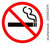 no smoking sign. vector... | Shutterstock .eps vector #255042379