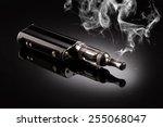 Big Electronic Cigarettes...
