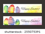 easter banners with watercolor... | Shutterstock .eps vector #255075391