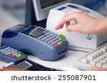 reading the credit card at the... | Shutterstock . vector #255087901