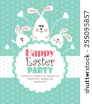 easter party card | Shutterstock .eps vector #255095857