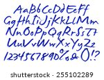 type letters and numbers 3d... | Shutterstock . vector #255102289