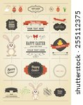collection of labels and vector ... | Shutterstock .eps vector #255112375