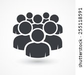 illustration of crowd of people ... | Shutterstock .eps vector #255118591
