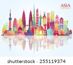 asia skyline detailed... | Shutterstock .eps vector #255119374