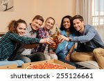 group of young multi ethnic... | Shutterstock . vector #255126661