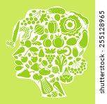 vegetarian face | Shutterstock .eps vector #255128965