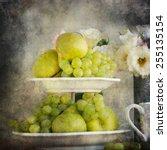 green fruits | Shutterstock . vector #255135154