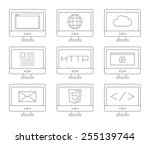 internet icon set  simple flat... | Shutterstock .eps vector #255139744