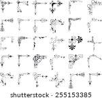corner elements | Shutterstock .eps vector #255153385