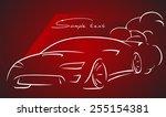 car logo | Shutterstock .eps vector #255154381