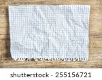 piece of old rumpled paper on... | Shutterstock . vector #255156721