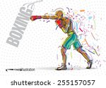 boxing training. vector artwork ...   Shutterstock .eps vector #255157057