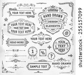 collection of hand drawn vector ... | Shutterstock .eps vector #255157099