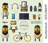 hipster character with set of... | Shutterstock .eps vector #255158695