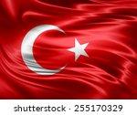Turkey Flag Of Silk